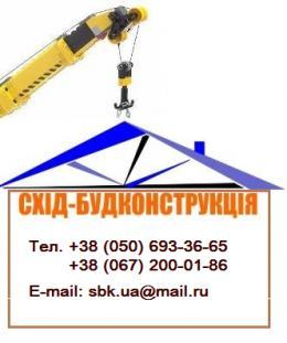 Contact_SBK
