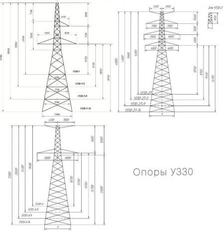 opora_u330