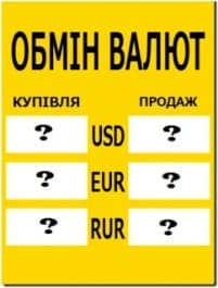 Как выгодно и быстро обменять валюту QIWI на Bitcoin Cash